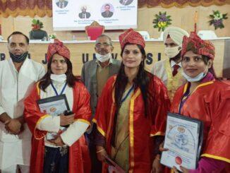 Rajashthan Phd degree Three Sisters
